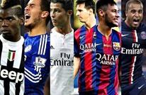 أغلى 10 لاعبين في العالم خلال موسم 2017/2018 (فيديو)
