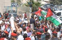 تظاهرة تطالب بإغلاق السفارة الإسرائيلية في عمان (فيديو)