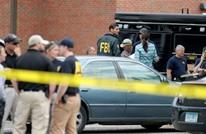 تفجير يستهدف مسجدا في مينيسوتا و(إف بي آي) يحقق