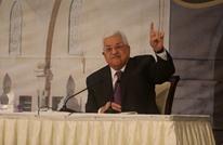 """عباس يدين قرار """"الليكود"""" بضم الضفة والقدس ويصفه بـ""""الخطير"""""""