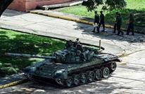 """فنزويلا تعلن التصدي لهجوم """"إرهابي"""" على قاعدة عسكرية"""