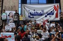 37 انتهاكا بحق الحريات الإعلامية في مصر الشهر الماضي