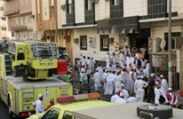 نجاة 391 حاجا من حريق اندلع بمبنى سكني في مكة (صور)