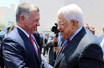 """الأردنيون مشغولون بالحديث عن """"الكونفدرالية"""" مع فلسطين"""