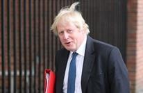 هكذا غطت الصحف البريطانية حادثة جونسون وشريكته (صور)