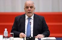 العبادي يؤكد عدم مجازفة حكومته بمصالح شعبها إرضاء لإيران