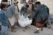 الأمم المتحدة تدين هجوما أوقع 13 قتيلا في صعدة اليمنية
