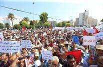 """مظاهرات بتونس أمام البرلمان بشأن """"الهوية الإسلامية"""" (صور)"""