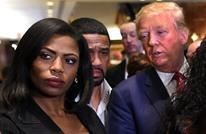 """الغارديان: موظفة سابقة بالبيت الأبيض تكشف عن """"أشياء رهيبة"""""""