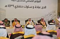 أمير مكة: لم يصل حتى الآن أي حاج من دولة قطر