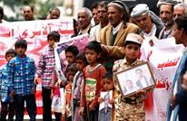 فشل إجراءات احتواء غضب اليمنيين.. والاحتجاجات تتواصل
