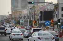 التضخم السنوي بالسعودية يرتفع إلى 5.8 بالمئة في أكتوبر