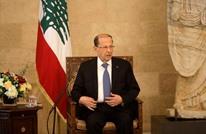 توتر قرب قصر عون بعد خروج احتجاجات لبنانية متباينة