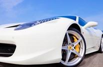 فيراري تطور تكنولوجيا لتجفيف طلاء السيارة بدرجة حرارة أقل