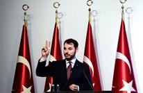 """هل تغير استقالة وزير المالية """"المفاجئة"""" وضع تركيا الاقتصادي؟"""