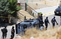 فيديو للدرك الأردني عن تسلسل أحداث الفحيص والسلط (شاهد)