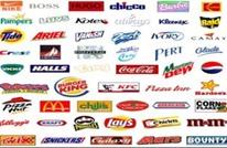 حملة بالمغرب لمقاطعة المنتجات الأمريكية تضامنا مع تركيا
