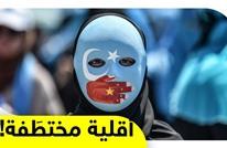 """مليون مسلم في معتقل.. اضطهاد غير مسبوق """"للإيغور"""" في الصين"""