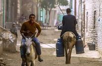 موجة غلاء بانتظار المصريين بعد ارتفاع أسعار الغاز