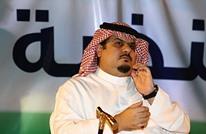 أمير سعودي يتعرض للسرقة في إحدى المدن الأوروبية
