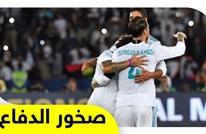 """لقب """"أفضل مدافع"""" في أوروبا ينحصر بين 3 لاعبين من فريق واحد"""