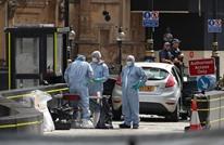"""بريطانيا.. المعتقلون البيض بتهم """"الإرهاب"""" أكثر من غيرهم"""