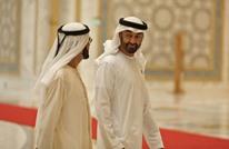 رويترز: الإمارات تستعرض عضلاتها العسكرية بالقرن الأفريقي