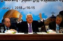 """هكذا قرأ مختصون دعوة عباس لحلّ """"التشريعي"""" وإجراء انتخابات"""