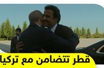 موجة تفاعل مع الدعم القطري لتركيا وأردوغان يرد بالعربية