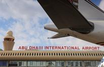 """رصد رحلة جوية مباشرة بين مطاري """"تل أبيب"""" وأبوظبي"""