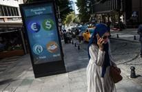 تحسن مفاجئ لليرة التركية بعد سلسلة خسائر تجاوزت الـ14 بالمئة