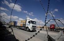 """مصادر لـ""""عربي21"""" تنفي تغيير معبر دخول البضائع لغزة"""