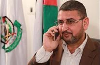 حماس تعلق على إلغاء الإمارات لقانون مقاطعة الاحتلال