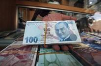 """تعافي الليرة يدفع """"المركزي التركي"""" إلى تثبيت سعر الفائدة"""