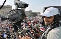 """والد مصعب الشامي لـ""""عربي21"""": لا تصالح في دم """"رابعة"""""""
