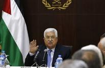 عباس: قرارات للمجلس المركزي سننفذها نهاية الشهر الجاري
