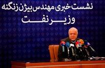 """إيران تتحدث عن """"أيام صعبة"""" تنتظر مستهلكي النفط بالعالم"""