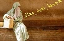 """حملة مغربية لاستضافة المسنين بالأضحى """"جيبها تعيد معاك"""""""