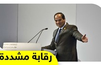 احترس.. فتصفح الإنترنت الآن في مصر قد يقودك إلى السجن