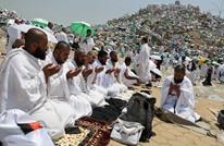 السعودية تحذر الحجاج من تسييس الحج.. وأمير مكة يعلق
