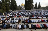 حوالي 100 ألف فلسطيني يؤدون صلاة العيد بالأقصى (صور)