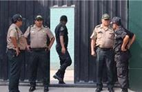 الشرطة تقتحم الملعب لاعتقال لاعب في البيرو