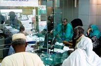 قرارات سودانية لاحتواء أزمة السيولة النقدية.. ماذا تعرف عنها؟