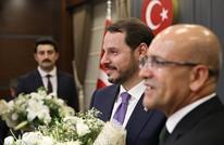 وكالة تصنيف ائتماني تعلق على إقالة محافظ بنك تركيا المركزي