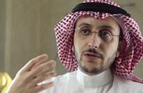 أنباء عن حكم قاس بالسعودية ضد خبير اقتصادي بارز