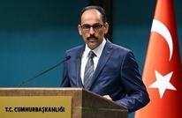 أنقرة: تصريحات بولتون اعتراف بشن حرب اقتصادية ضدنا