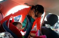 ويتش: هل كرسي طفلك بالسيارة أكثر قذارة من مرحاضك؟