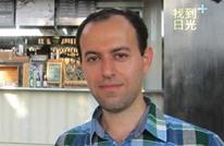 سرقة جائزة عالمية من عالم رياضيات كردي في ريو دي جانيرو