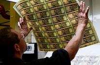 """إلى أين تتجه قرارات """"الفيدرالي الأمريكي"""" بأسواق العملات؟"""