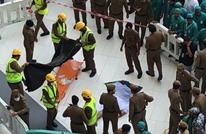 بغداد تطالب الرياض بصور كاميرات توثق انتحار حاج عراقي